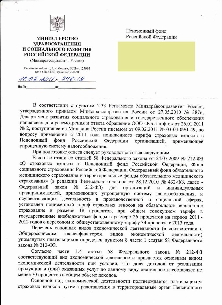 Гражданский кодекс республики казахстан от 1 июля 1999